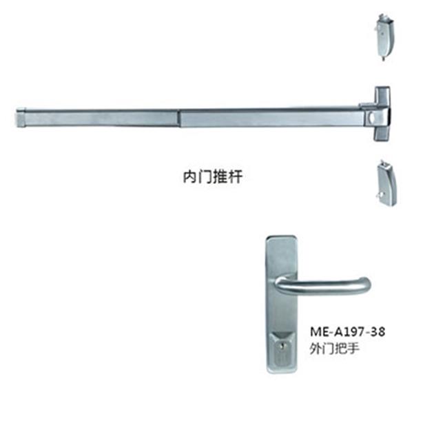 ME-FA60(B)